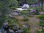 Ginkaku-ji