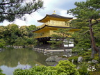 Kinkaku-Ji