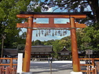 Ninna-Ji