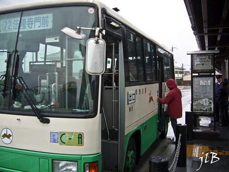 Bus-1