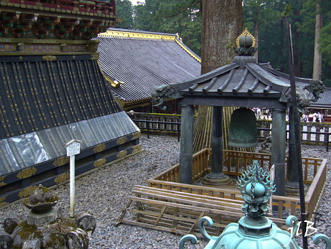 Le temple Rin-no-ji