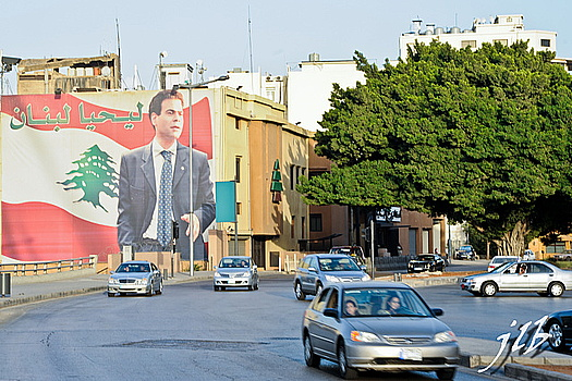 Beyrouth-4
