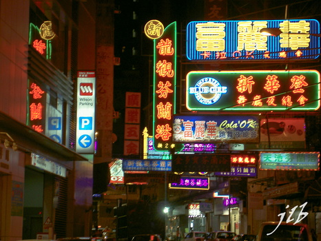HK by-nigth - 2005-3