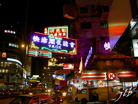 HK by-nigth - 2005-4