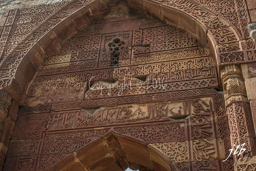TOMB OF ULTUTMISH - QUTB COMPLEX - NEW DELHI-5